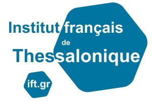 new-logo_IFT